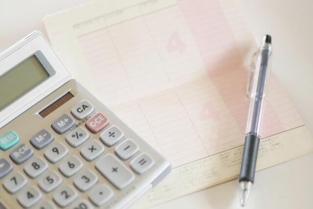 大学生が家計簿をつける方法